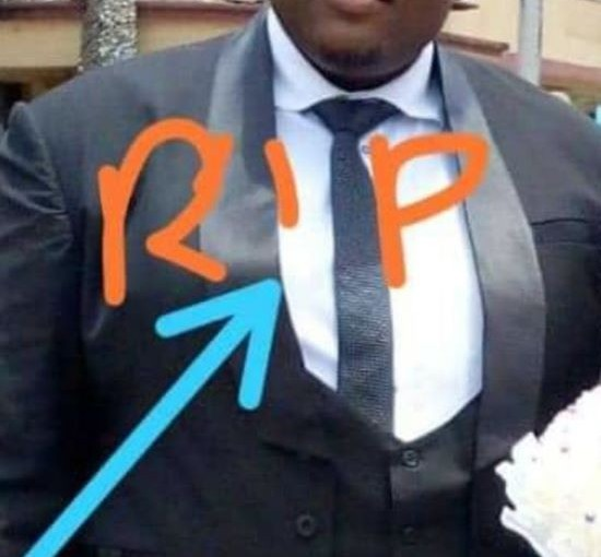 Delta State Polytechnic staff, assassinated at a hangout bar along the PolytechnicRoad
