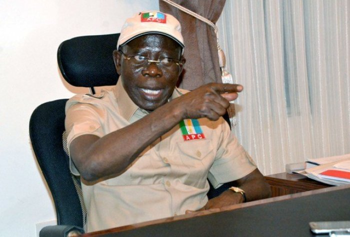 Edo State Government to probe hospital contracts awarded by the administration of Adams Oshiomhole