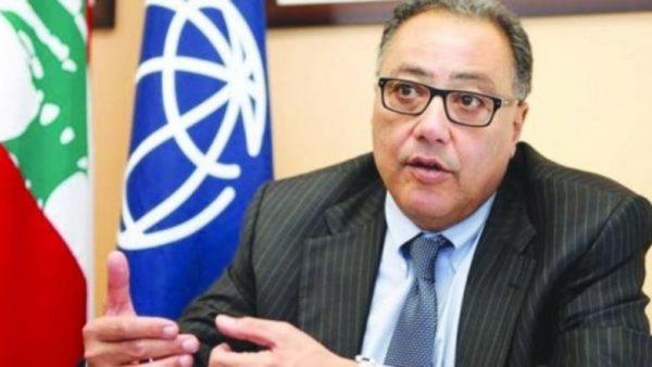 FG Begs World Bank For $2.5bnLoan