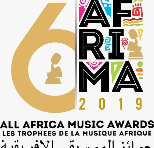 Names Of Music Stars That Will Perform At AFRIMA2019