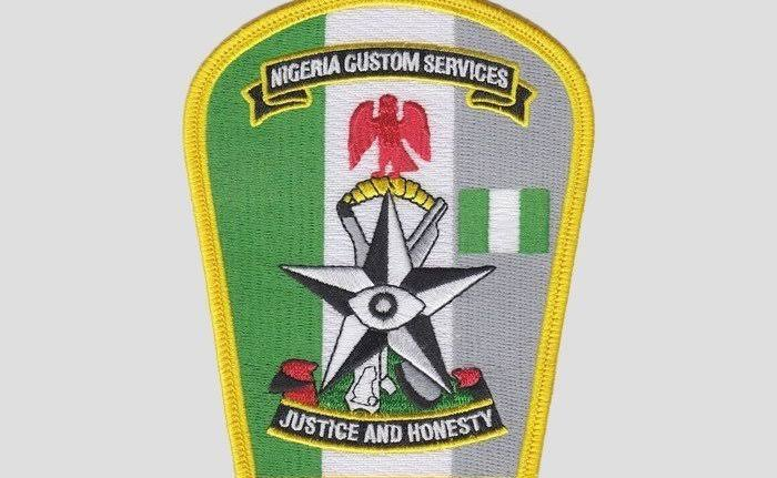Border Closure: 2000 Illegal Rice Importation Routes Discovered ByCustom