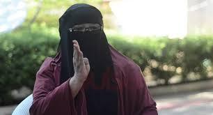 Mama Boko Haram Arraigned By EFCC For N66Million