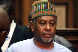 Am Ready To Continue With My Trial – Dasuki ToFg
